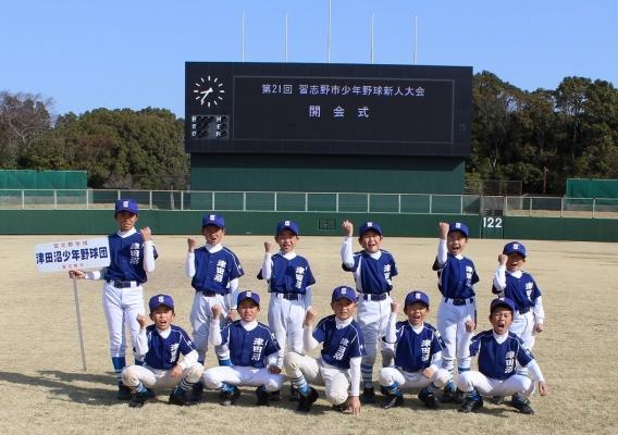 習志野市少年野球 新人大会開催